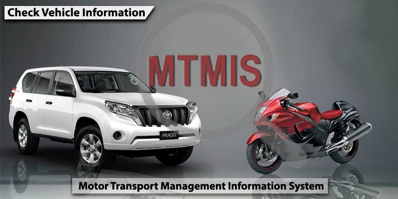 MTMIS Punjab – Online Vehicle Verification System